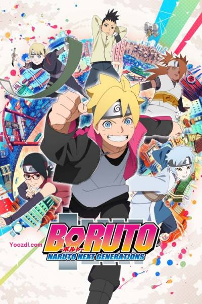 انیمه سریالی Boruto Naruto Next Generations